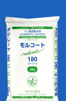 productos fertilizantes